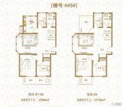 棠悦3室2厅1卫96平方米户型图
