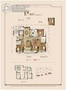 荣安府4室2厅2卫165平方米户型图