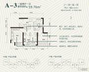 金色港湾双湖泊岸1室2厅1卫59平方米户型图