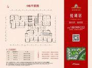 锦绣国际花城95--125平方米户型图