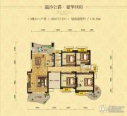 天湖御林湾4室2厅2卫170平方米户型图