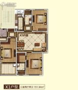 香苑东园3室2厅1卫151平方米户型图