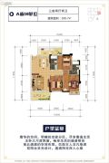盛世华夏3室2厅2卫106平方米户型图