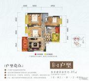 实力山语间3室2厅1卫88--91平方米户型图