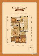 赛丽绿城慧园4室2厅2卫157平方米户型图