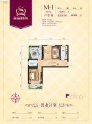 尚品国际1室2厅1卫66平方米户型图