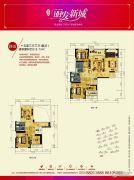 丽发新城5室3厅3卫211平方米户型图