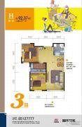 中国铁建国际花园2室2厅1卫92平方米户型图