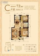 御珑国际城2室2厅1卫72平方米户型图