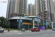 千禧河畔国际社区实景图