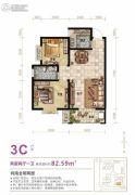 希尔国际公馆2室2厅1卫82平方米户型图