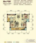 中国硒都茶城3室2厅2卫105平方米户型图