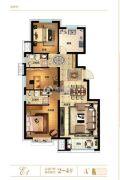 天山龙玺3室2厅2卫110平方米户型图