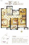 燕熙・花园小镇3室2厅1卫94--97平方米户型图