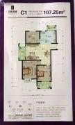 万隆美域3室2厅1卫107平方米户型图