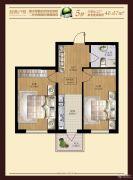 明光翡翠湾2室1厅1卫40--50平方米户型图