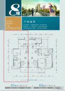 城市美林1室2厅1卫77平方米户型图