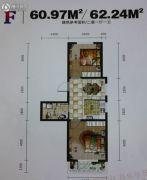 世纪新园・悦园2室1厅1卫60--62平方米户型图