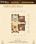 建发・北尚华庭2室2厅1卫97平方米户型图