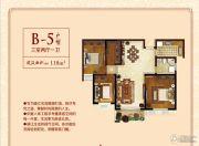 浙信・上河3室2厅1卫118平方米户型图