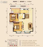 宇华荣城2室2厅1卫91平方米户型图