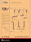 惠天然梅岭国际3室2厅2卫128平方米户型图