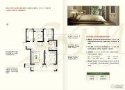 荣盛・阿尔卡迪亚・霸州温泉城3室2厅1卫92--93平方米户型图