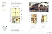合众・领岛2室2厅2卫128平方米户型图