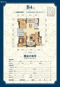 金色蓝镇3室2厅2卫136平方米户型图