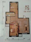 鑫城凤凰巢2室2厅1卫102平方米户型图