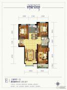 大同财富官邸3室2厅1卫120平方米户型图