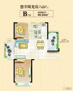 冠景瑞园2室2厅1卫88平方米户型图