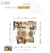 芙蓉万国城MOMA3室1厅0卫77平方米户型图