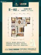 广银翡翠城3室2厅2卫125平方米户型图