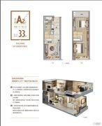 浙港国际2室1厅1卫0平方米户型图