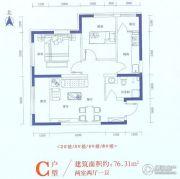 向阳丰2室2厅1卫76平方米户型图