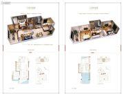 泰禾琼林台3室2厅2卫110平方米户型图