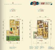 月潭壹英里2室2厅2卫98平方米户型图