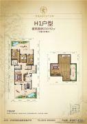 领南尚品3室3厅2卫210平方米户型图