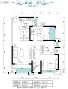 朗宁郡3室2厅2卫93平方米户型图