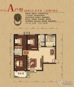 新东关3室2厅2卫126平方米户型图