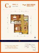 鸿坤・理想湾2室2厅1卫77平方米户型图