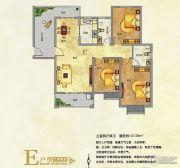 东京国际3室2厅2卫137平方米户型图