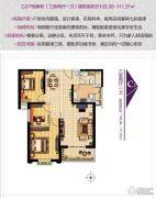 瑞南紫郡3室2厅1卫103--111平方米户型图