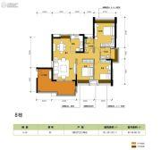 星光礼寓3室2厅2卫121--122平方米户型图