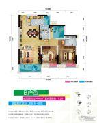 佳兆业广场2室2厅2卫77平方米户型图