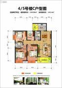 博望龙庭4室2厅2卫130--143平方米户型图