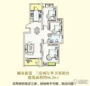 淮海青年城3室2厅1卫96平方米户型图
