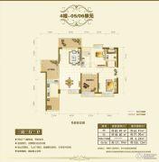 香槟花园3室2厅2卫131平方米户型图