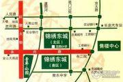 锦绣东城交通图